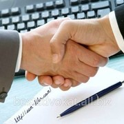 Открытие филиалов, представительств в Астане фото