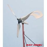 Ветрогенератор 300 Вт фото