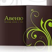 Дизайн рекламных брошюр фото