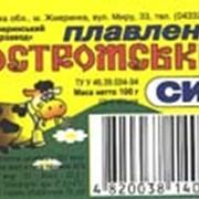 Сыры плавленный Костромской фото