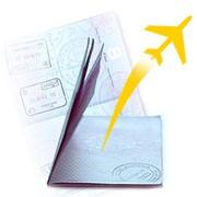 Оформить многократную визу в Евросоюз (ЕС) фото