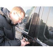 Что делать если дверь захлопнулась? Днепропетровск фото