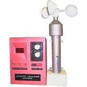 Анемометр крановый М-95-МЦ, М-95Ц-М, М-95МЦ, анемометр сигнальный, анемометр сигнализирующий фото