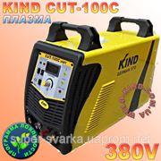 Плазменная резка KIND CUT 100C фото