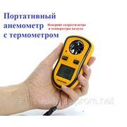 Анемометр портативный цифровой с термометром. фото