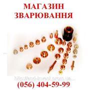 Комплектующие для плазменных резаков (плазмотронов) ABIPLAS® CUT, ABIСUT, PSB ABICOR BINZEL (Абикор Бинцель) фото