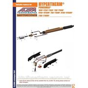 Hypertherm Powermax 1650 Hypertherm Powermax 1250 Ремкомплекты комплектующие для плазменной резки фото