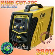 Плазменная резка KIND CUT-70C фото