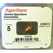 Сопло/Nozzle 220672 45 А для Hypertherm Powermax 45 оригинал (OEM) фото