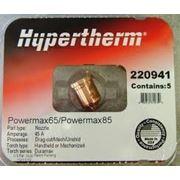 Сопло/Nozzle 220941 45 А для Hypertherm Powermax 65 Hypertherm Powermax 85 оригинал (OEM) фото