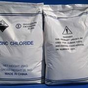 Цинк хлористый (42%), ИМП фото