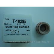 220179 (Т-10295) Завихритель/Swirl Ring 80/130 А для Hypertherm HPR 130 Hypertherm HPR 260 фото