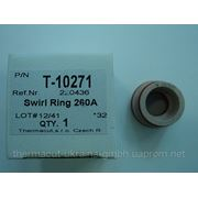 220436 (Т-10271) Завихритель/Swirl Ring 260 А для Hypertherm HPR 130 Hypertherm HPR 260 фото