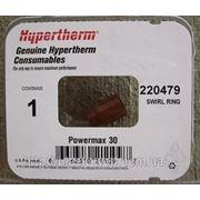 Завихритель/Swirl Ring 220479 для Hypertherm Powermax 30 оригинал (OEM) фото