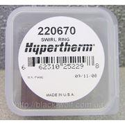 Завихритель/Swirl Ring 220670 для Hypertherm Powermax 45 оригинал (OEM) фото