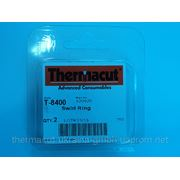 120925 (Т-8400) Завихритель/Swirl Ring 40-80 А для Hypertherm Powermax 1000/1250/1650 фото