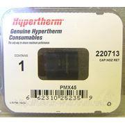 Изолятор/Retaining Cap 220713 для Hypertherm Powermax 65 Hypertherm Powermax 85 оригинал (OEM) фото