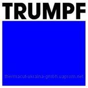 Расходный материал к системам TRUMPF фото