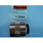 220355 (T-11149) Защитный колпак/ Retaining Cap 200 A для Hypertherm HPR 130 Hypertherm HPR 260 фото
