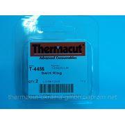 120925-UR (Т-4456) Завихритель/Swirl Ring 40-80 А для Hypertherm Powermax 1000/1250/1650 фото