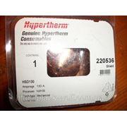 Hypertherm 220536 Колпак/Retaining Cap 130A, N2/H35, оригинал (OEM) фото
