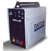 ПАТОН ПРИ-L-60 Установка для воздушно-плазменной резки фото