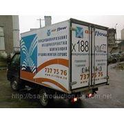 Брендирование автомобилей Киев фото