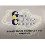 Таможенное оформление (Украина) фото