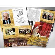 Дизайн брошюри А5 фото