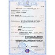 Помощь в получении всех разрешительных документов, необходимых для таможенного оформления грузов фото