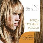 Буклет «Всегда красивые волосы» 100311 фото