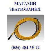 Спираль подающая (жёлтая) 2,5/4,5/340,440,540 мм для пр-ки D 1,4 - 1,6 мм ABICOR BINZEL (Абикор Бинцель) фото