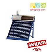 Сезонный солнечный коллектор «Atmosfera» от 150 до 8000л фото