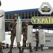 Купить полис Зеленая карта в Донецке фото