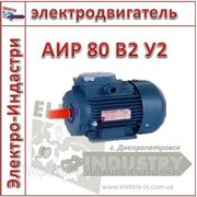 Электродвигатель АИР 80 В2 У2 фото