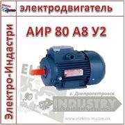 Электродвигатель АИР 80 А8 У2 фото