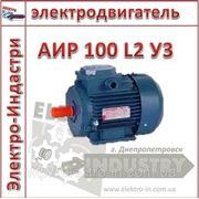 Электродвигатель АИР 100 L2 У3 фото