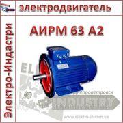 Электродвигатель АИРМ 63 А2 фото