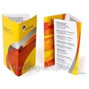 Печать евробуклета от 1000шт. фото