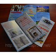 Печать буклетов Одесса фото