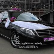 Черный Мерседес 222 в Челябинске на заказ фото