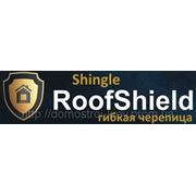 Битумная черепица Roofshield Family фото