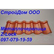 Металлочерепица Z-Lock цена от 52 грн. фото