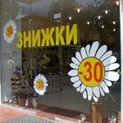 Изготовление наружной рекламы Киев.Производство наружной рекламы, изготовление табличек, стендов, наклеек, аппликаций, изготовление вывесок. фото