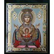 Икона Богородица «Неупиваемая чаша» 27х32 см фото