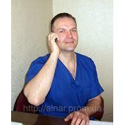 Нарколог Одесса фото