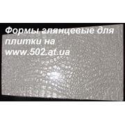 МРАМОР ИЗ БЕТОНА Технология Систром Кевларобетон Украина DVD-диск фото