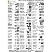 Формы для производства тротуальной плитки (ассортимент) фото
