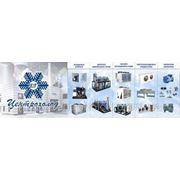 Холодильное оборудование и кондиционирование Житомирская область фото