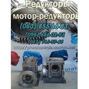 Мотор-редуктор МЧ-80 фото